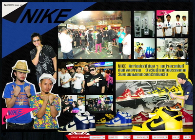 nike_e_1.jpg
